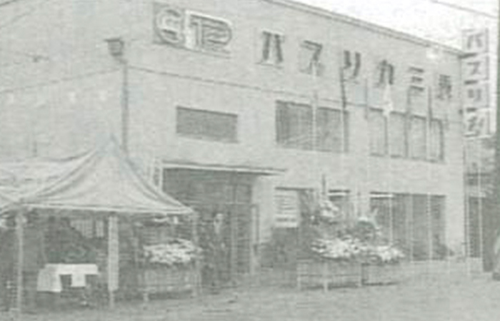 カローラ三重津営業所