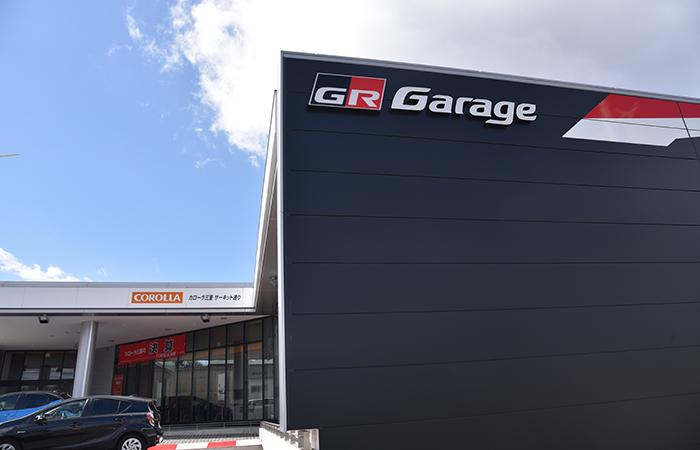 GR Garage Suzuka カローラ三重